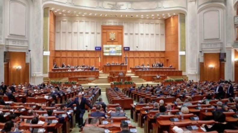 Parlamentul a aprobat starea de urgență