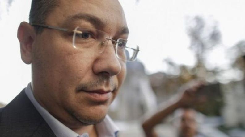 Victor Ponta, limbaj suburban în Parlament