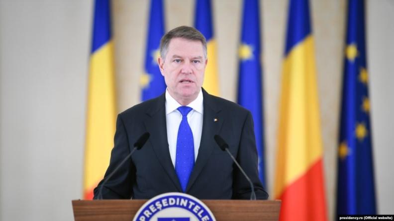 CSAT. Iohannis anunță Strategia Națională de Apărare