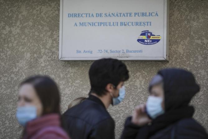 Conducere militară la DSP București